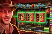 Book of Ra Deluxe free download