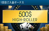 William hill jp1